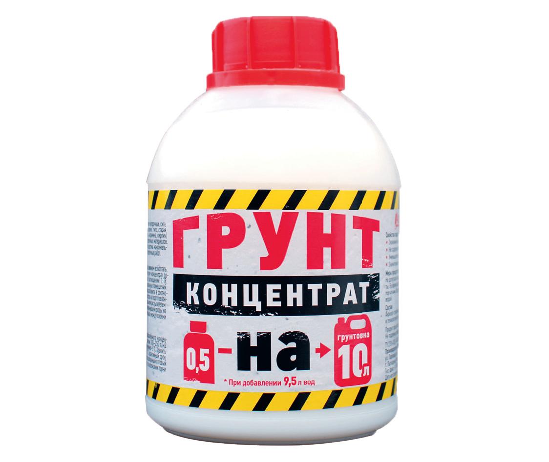 Грунт КОНЦЕНТРАТ на 10 литров